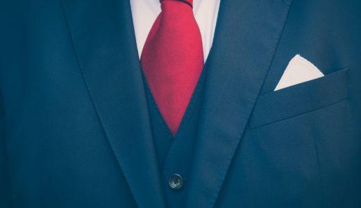 新人営業マンの5つの目標設定【SMARTの法則を実践しよう】