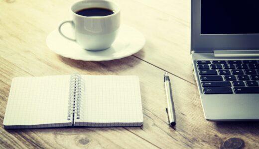 ルート営業の志望動機を書く6つのコツ【型や未経験者向けの例文あり】